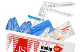 Расходные материалы Medical Materials (Китай)