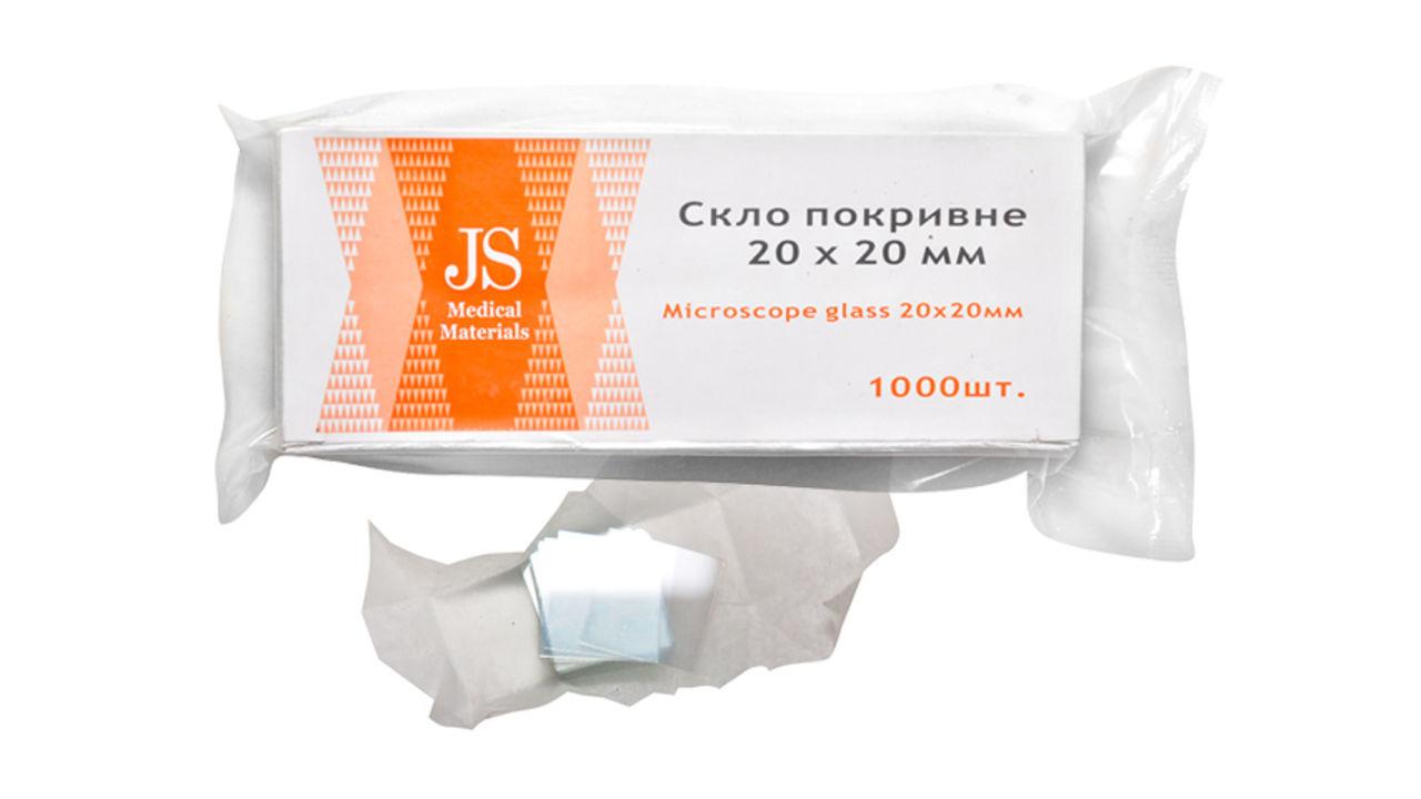 Стекло покровное JS (18*18/20*20/24*24 мм)