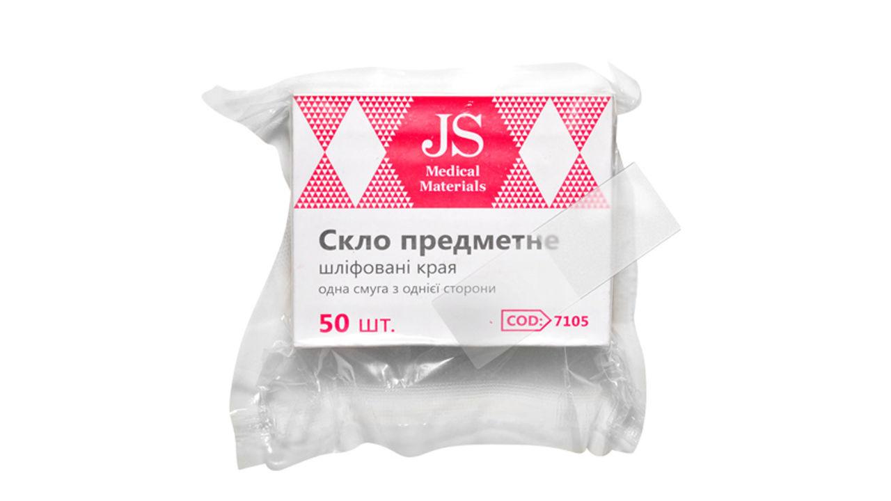Стекло предметное JS шлифованный край
