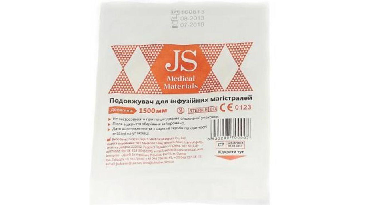 Удлинитель инфузионный JS 150 см