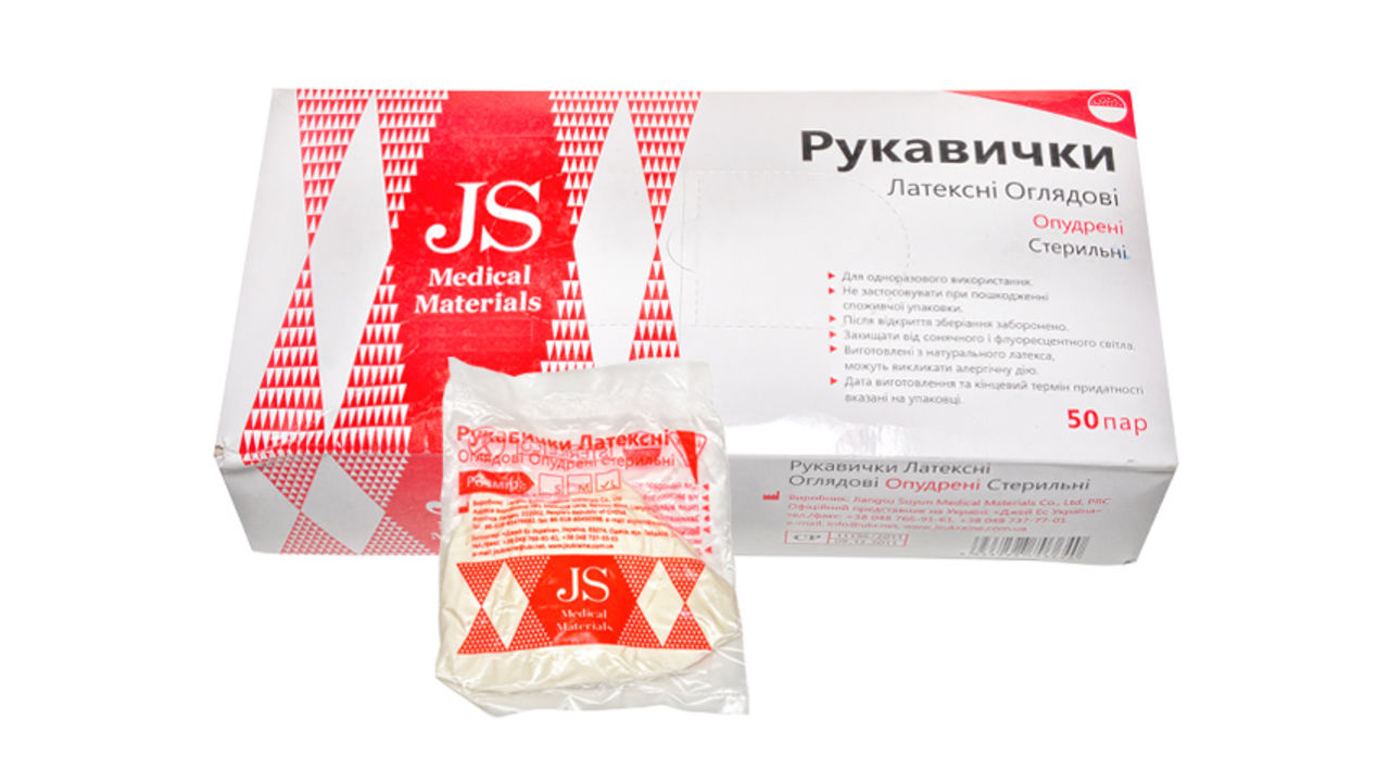 Перчатки латексные смотровые стерильные опудренные JS